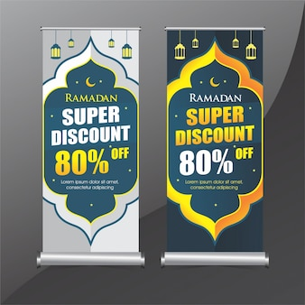 Conception de modèle de bannière debout ramadan