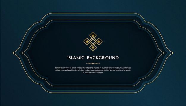 Conception de modèle de bannière élégante de luxe arabe islamique avec cadre de bordure d'ornement doré décoratif