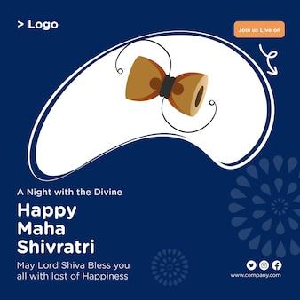 Conception de modèle de bannière de festival hindou indien heureux maha shivratri