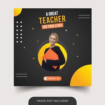 Conception de modèle de bannière de médias sociaux grand enseignant