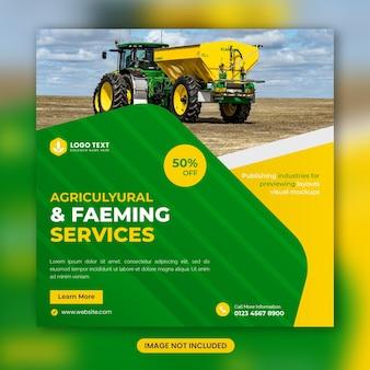 Conception de modèle de bannière de médias sociaux pour les services agricoles et agricoles