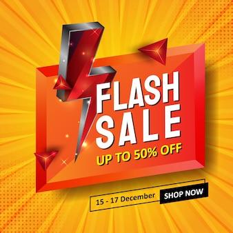 Conception de modèle de bannière de promotion de vente flash