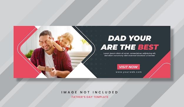 Conception de modèle de bannière de publication facebook heureuse fête des pères