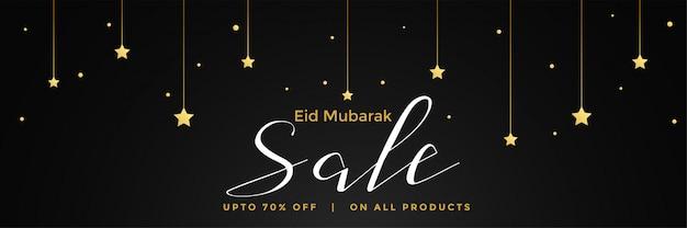 Conception de modèle de bannière sombre vente eid mubarak