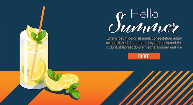 Conception de modèle de bannière de vacances d'été.