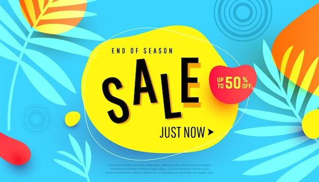 Conception de modèle de bannière de vente d'été grande vente offre spéciale fin de saison