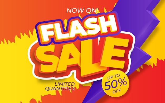 Conception de modèle de bannière de vente flash. illustration vectorielle.