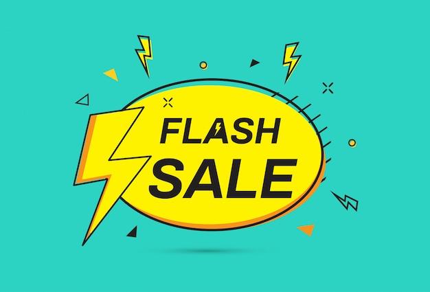 Conception de modèle de bannière de vente flash.