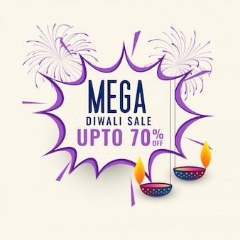 Conception de modèle de bannière de vente mega diwali