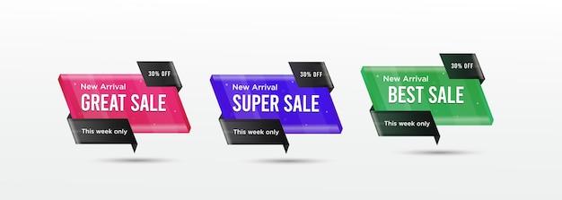 Conception de modèle de bannière de vente moderne