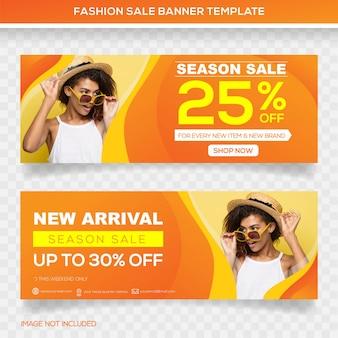 Conception de modèle de bannière de vente saison