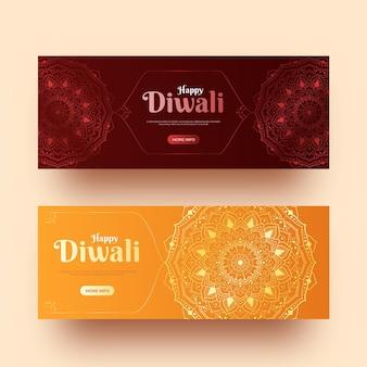 Conception de modèle de bannières diwali