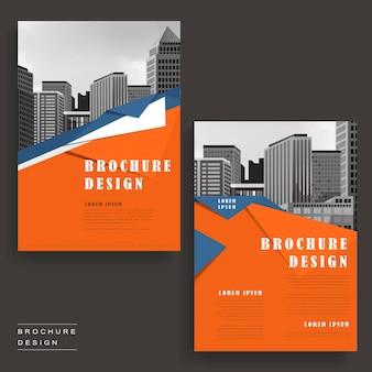 Conception de modèle de brochure contemporaine avec des éléments de paysage urbain et d'origami