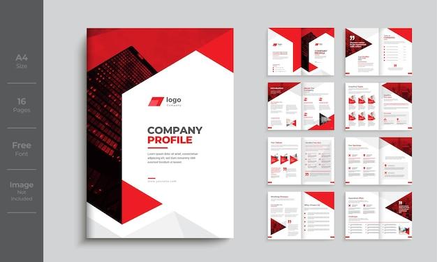 Conception de modèle de brochure de profil d'entreprise modèle de brochure d'entreprise minimal