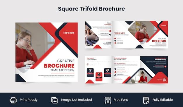 Conception de modèle de brochure à trois volets carré d'entreprise