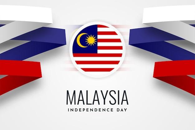 Conception de modèle de carte de célébration de la fête de l'indépendance de la malaisie