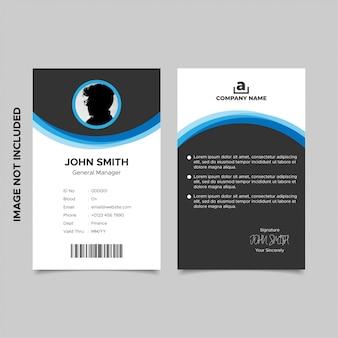 Conception de modèle de carte d'identité d'employé d'entreprise