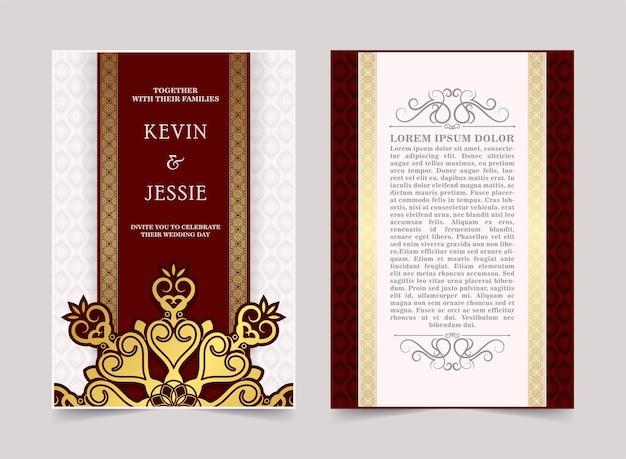 Conception de modèle de carte d'invitation de mariage mandala élégant