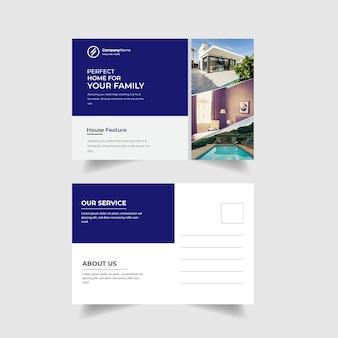 Conception de modèle de carte postale immobilière