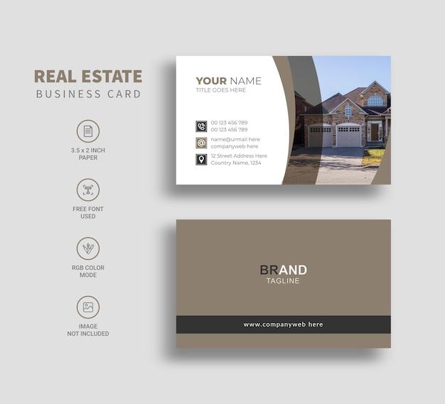Conception De Modèle De Carte De Visite Immobilière Vecteur Premium