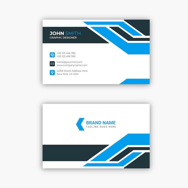 Conception de modèle de carte de visite moderne bleu et blanc élégant professionnel vecteur premium