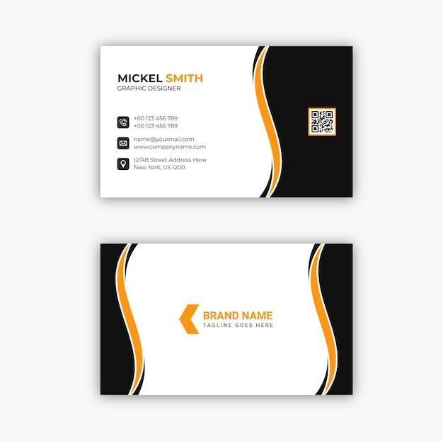 Conception de modèle de carte de visite moderne noir et blanc élégant professionnel vecteur premium