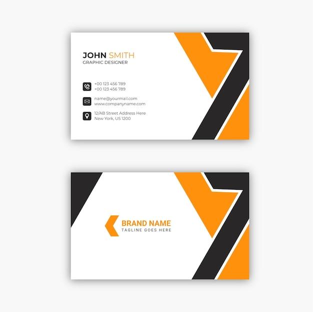 Conception de modèle de carte de visite moderne noir et jaune professionnel élégant vecteur premium