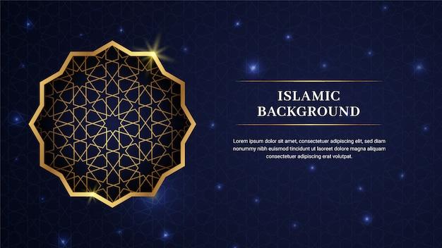 Conception de modèle de carte de voeux de fond élégant de luxe arabe islamique avec cadre de bordure d'ornement doré décoratif
