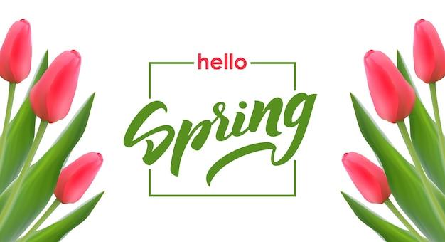 Conception de modèle de carte de voeux avec des tulipes et lettrage de brosse élégant manuscrite de bonjour printemps sur fond blanc.