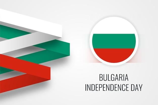 Conception de modèle de célébration de la fête de l'indépendance de la bulgarie