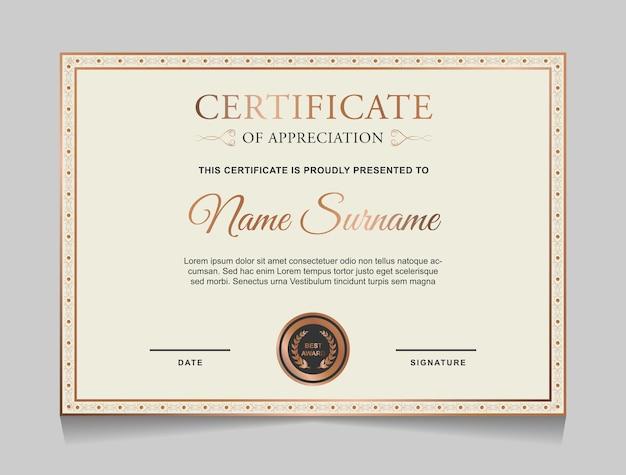 Conception de modèle de certificat avec bordure dorée de luxe et formes vintage de couleur grise
