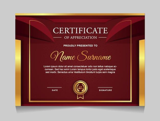 Conception de modèle de certificat avec élément doré de luxe