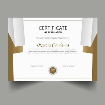 Conception de modèle de certificat moderne de diplôme