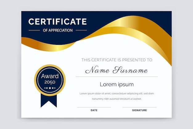 Conception de modèle de certificat moderne et professionnel du prix d'appréciation