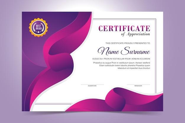 Conception de modèle de certificat violet élégant