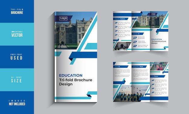 Conception de modèle d'éducation de brochure à trois volets
