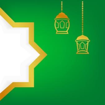 Conception ou modèle d'élément vierge d'or carré pour le flyer de bannière de carte de voeux ramadan kareem