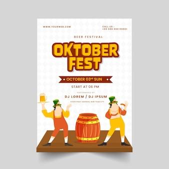 Conception de modèle de festival de bière d'oktoberfest avec des détails d'événement dans la couleur blanche.