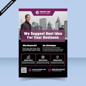 Conception de modèle de flyer d'affaires élégant violet meilleure idée pour les entreprises