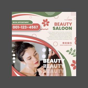 Conception de modèle de flyer carré de salon de beauté