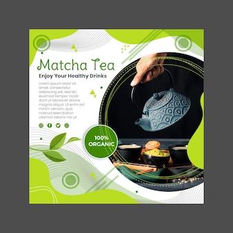Conception de modèle de flyer carré thé matcha