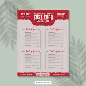 Conception de modèle de flyer de menu de nourriture menu de restaurant affiche de menu de nourriture modèle de conception de menu de menu de restauration rapide