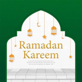 Conception de modèle de fond islamique ramadan kareem