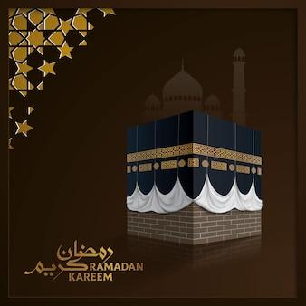 Conception de modèle de fond ramadan kareem