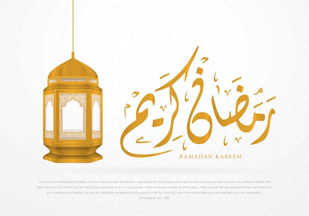 Conception de modèle de fond ramadan karim