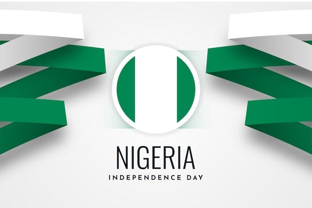 Conception de modèle d'illustration de célébration de la fête de l'indépendance du nigeria