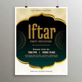 Conception de modèle d'invitation à une fête iftar