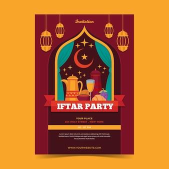 Conception de modèle d'invitation iftar