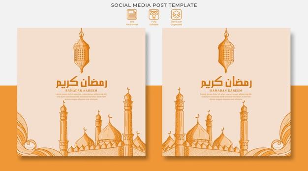 Conception de modèle de médias sociaux ramadan kareem avec illustration dessinée à la main de l'ornement islamique