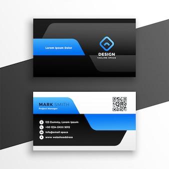Conception de modèle moderne de carte de visite professionnelle bleue